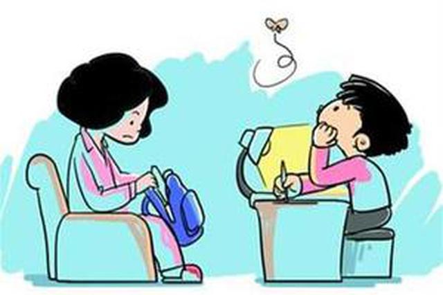 南京小学生将启用新版素质报告书 突出过程性记录