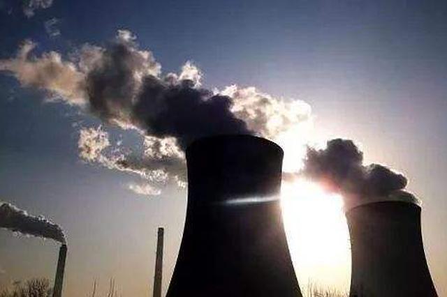 江苏秋冬季大气污染防治交叉互查:六成企业存在问题
