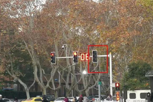 南京启用新版交通信号灯,这样开车才不被扣分!