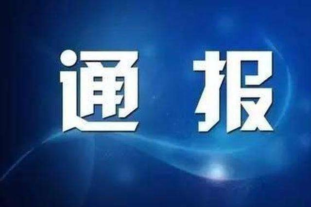 淮安市原副市长王兴尧受贿、滥用职权案 一审在泰州宣判