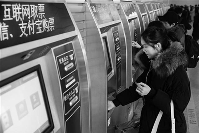 春运火车票开售热门车次被抢空 三种方式提高抢票成功率