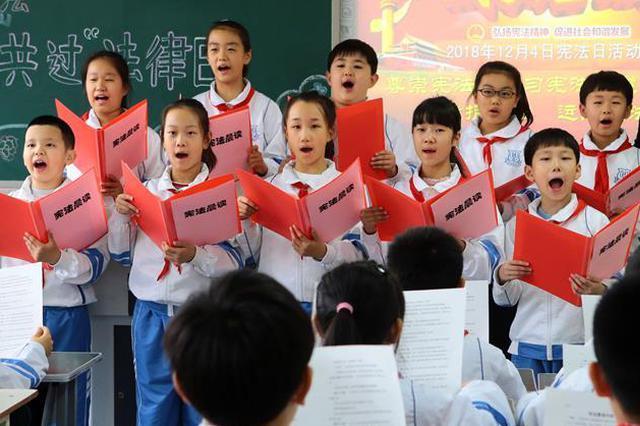 南京小学所有学科成绩一律使用等级评价