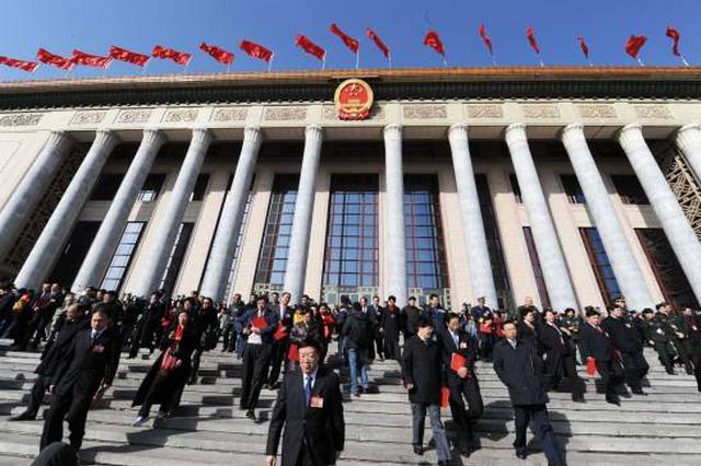 镇江市第八届人民代表大会常务委员会发布公告