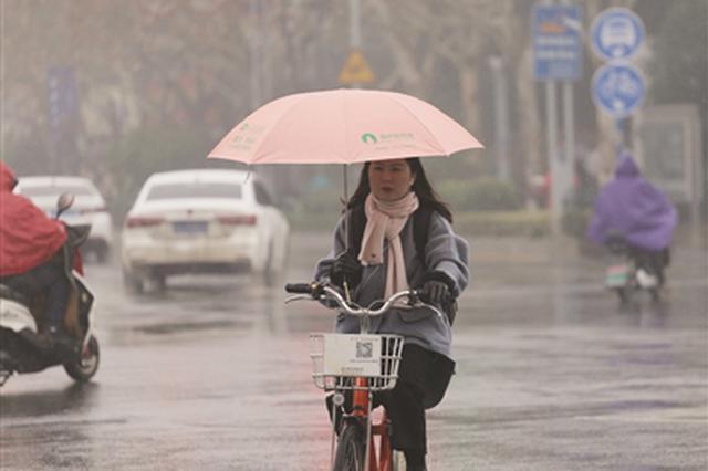"""连日阴雨缠绵好似""""冬黄梅""""南京开启湿冷模式"""