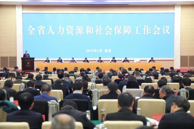 江苏省人社厅:今年有个大目标,城镇就业新增120万!
