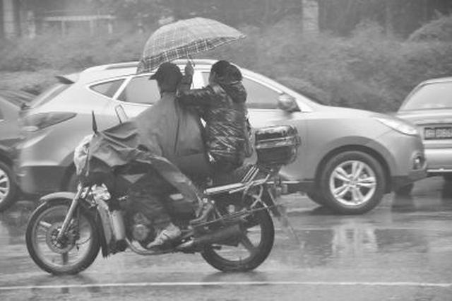未来三天江苏阴雨相间 西部地区或有雨夹雪