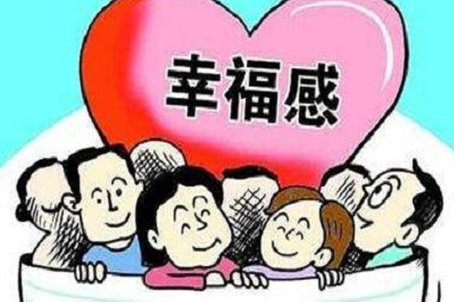"""南京政府报告里民生收获""""小确幸"""" 2019还将办妥28件民生实事"""