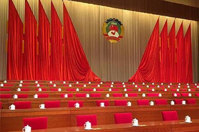 江苏省十三届人大二次会议首次采用电子阅文系统
