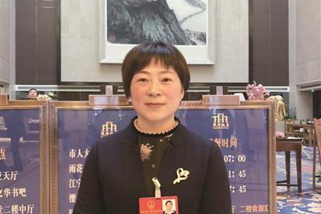 江宁街道办事处主任张朋芳 长江岸线江宁段打造生态风光带