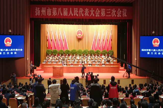 江苏省政协十二届二次会议将于1月13日在宁开幕