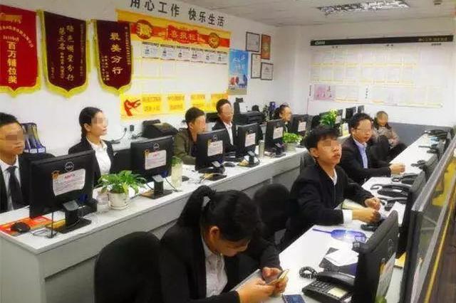 江苏省广告条例:未经本人允许,禁打广告电话