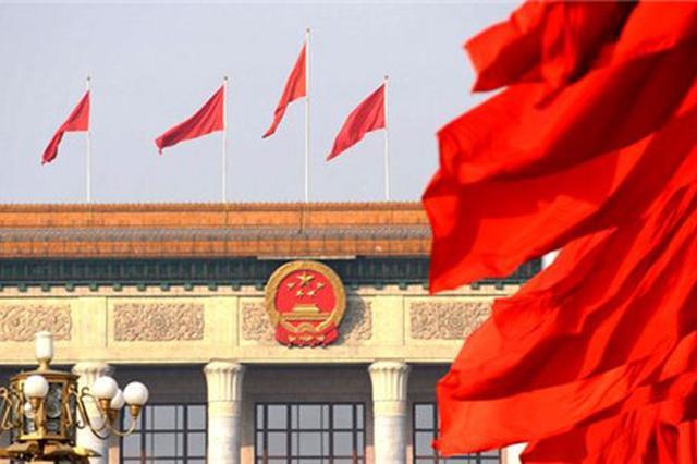 """机构改革后 23个南京市政府组成部门""""一把手""""任命"""
