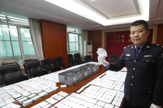 南京警方破获一假火车票案件 一个窝点查出假火车票1542张