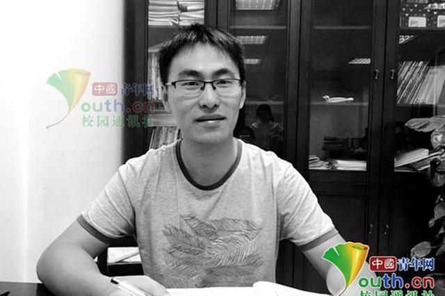 江苏海门一中学老师突发心肌梗死去世:年仅28岁