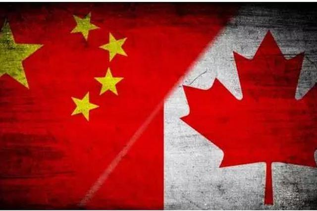 中国对加拿大对真格 接下来事态发展有三种可能