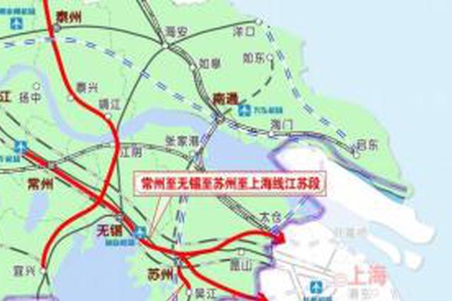 南通新机场规划加速,目标锁定北沿江高铁沿线空铁枢纽