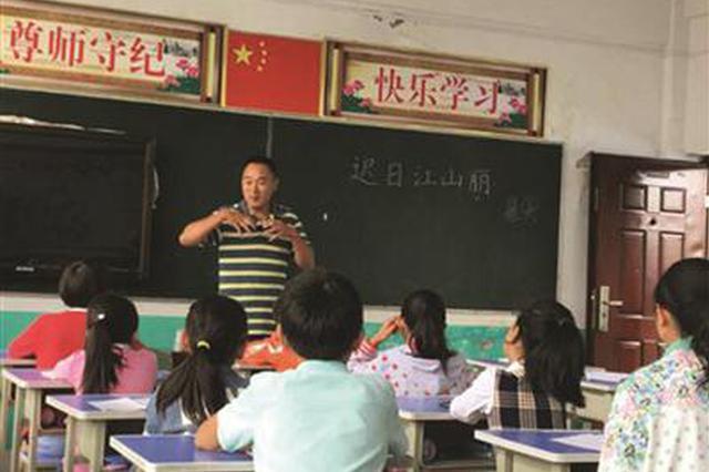 南大高材生湖北山村支教六年 获乡村教师奖