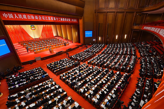 省政协十二届二次会议举行第二次全体会议