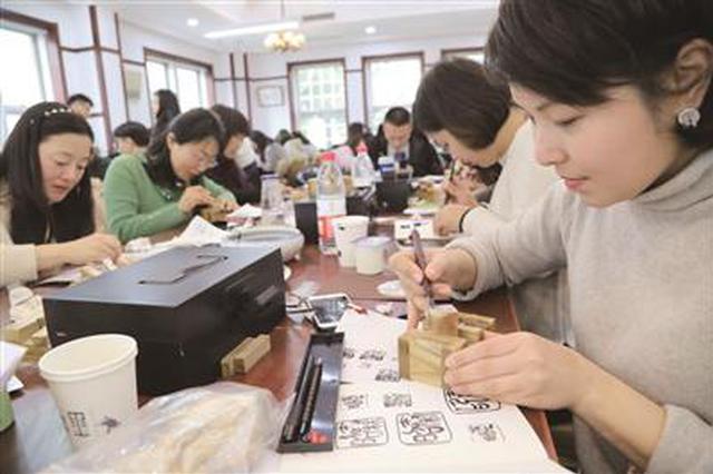 新学期南京180所中小学将有篆刻课