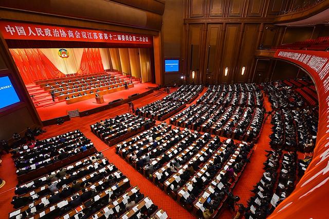 江苏省政协十二届二次会议胜利闭幕