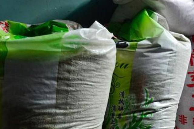 一企业非法生产加工8.7万公斤转基因种子 被罚12万