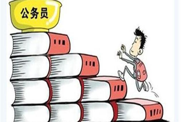 2019年江苏省将考录6507名公务员 加大面向基层的考录力度