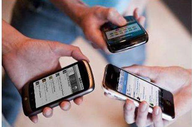 """年人均""""在线""""减少140小时 扬州网民放下手机享受生活"""