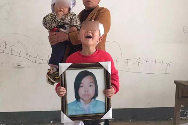 27岁紫癜患者吃无限极25天后身亡 销售称呕吐是排毒