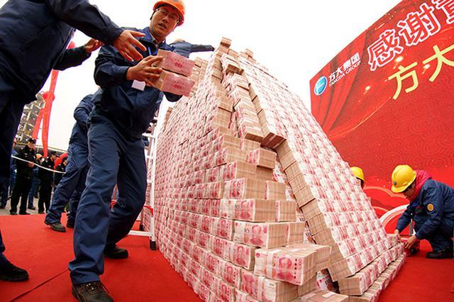 壕气!钢企给员工发3.12亿红包:现金垒成山 每人6万