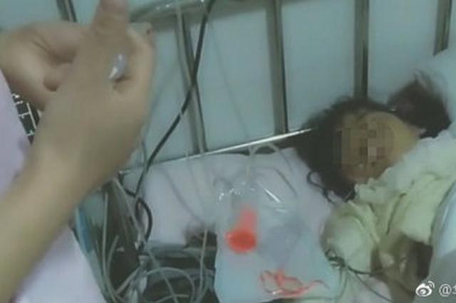庆阳通报宁县八岁女生被伤事件:班主任已被解聘