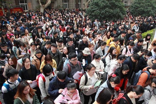 南京招479名公务员 基层岗占9成