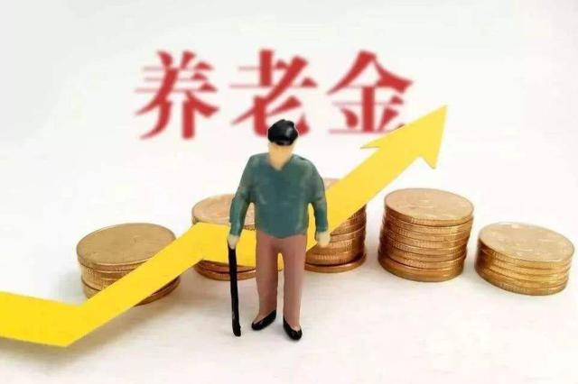 专家称拿南方养老金支援东北网友炸锅 当事人回应