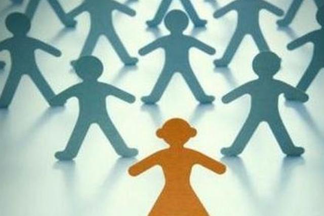 中国大陆人口男比女多3164万人 女生:为何我还是单身
