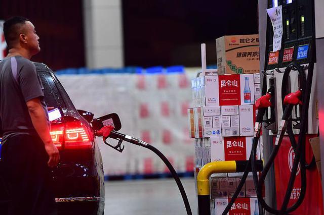 成品油开年两连涨 ?#33322;?#20986;行成本增加