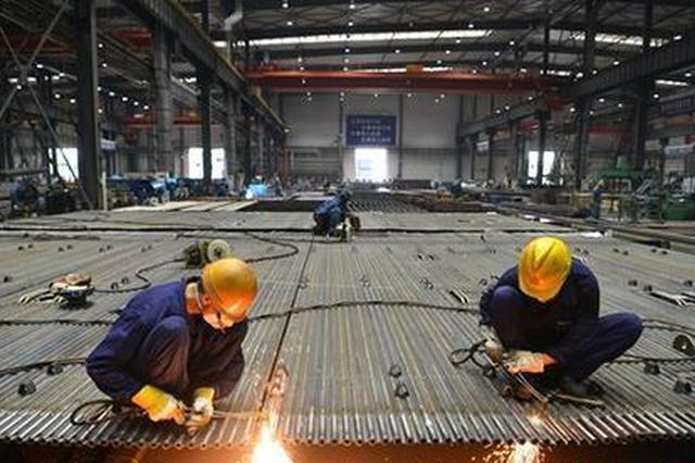 各省2019年GDP目标出炉 江苏去年首次跻身9万亿俱乐部