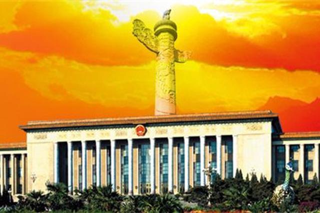 徐州市原国土资源局党组书记、局长李钢被查