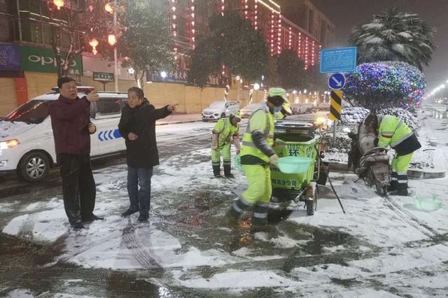 江苏紧急部署做好雨雪冰冻天气应对工作