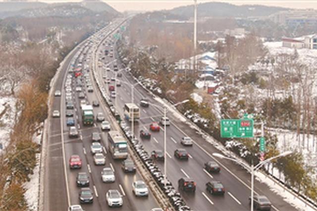 ?#33322;?#38271;假高速出口流量达1549万辆 较去年有所下降