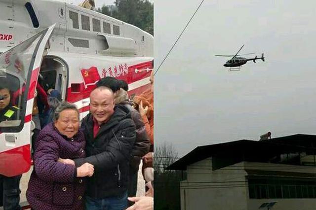 富豪开直升机回村拜年 花1200万给村民发红包