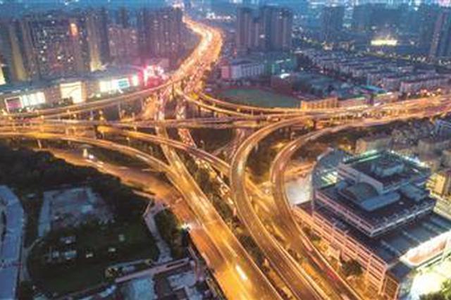 南京今年将投资建设317个重大项目 开工6条地铁