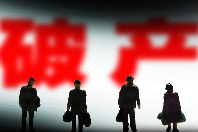 明星创业公司苏州蜂巢供应链破产 曾遭江苏首逛拖欠货款