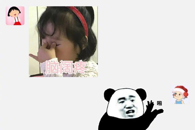 """泰州女子一个小小举动 温暖?#33487;?#20010;""""朋友圈"""""""
