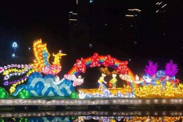元宵节秦淮灯会吸引38.2万游客 南京5000余名警力护航