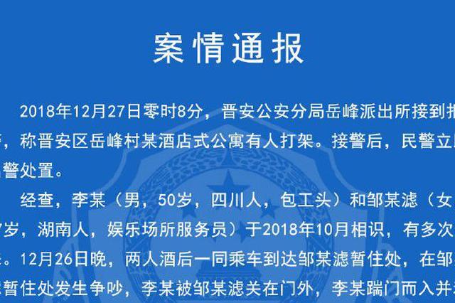 """福州""""制?#25925;?#26292;案""""赵宇不被起诉 律师?#24179;?#20105;取国家赔偿"""