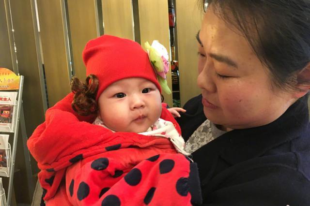 """江苏省每月将有一天""""情绪假"""" 哺乳期可上半天班"""