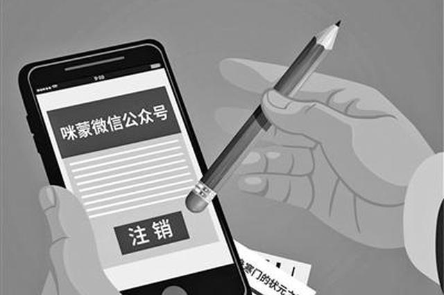 天津選走勢圖
