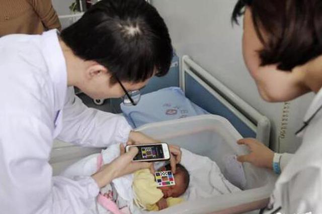 手机拍照即可检测新生儿?#36215;?江苏攻克一世界性难题