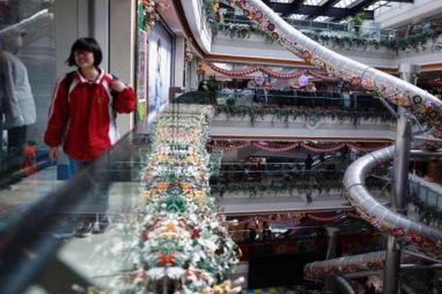 70城消费者满意度测评报告发布 无锡居首