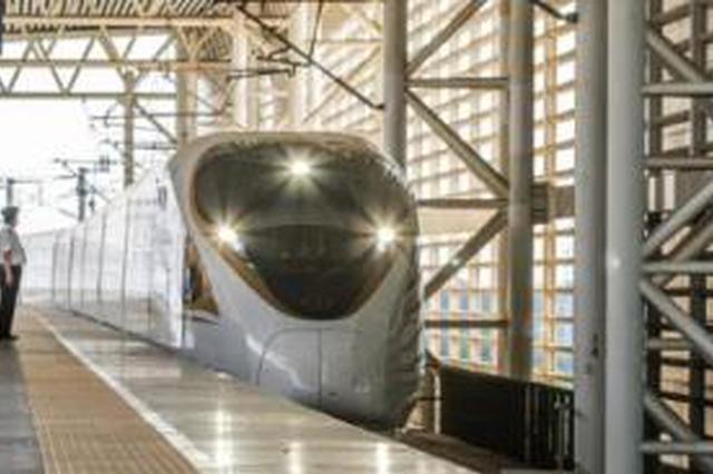 京沪高铁正式启动A股上市工作?#33322;?#24180;内?#22411;?#23436;成辅导验收