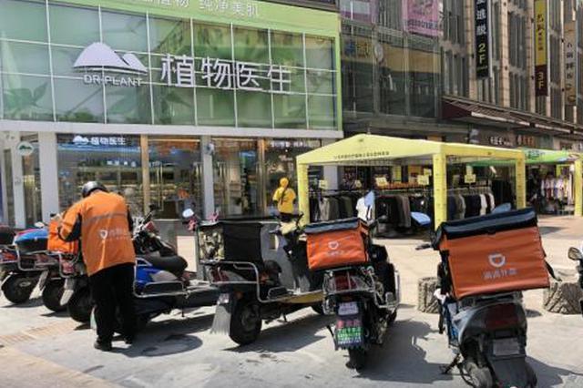 南京节后用工紧俏 外卖骑手月薪保底一万起步